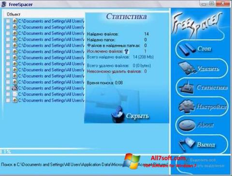 Screenshot FreeSpacer Windows 7