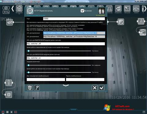 Screenshot Xeoma Windows 7