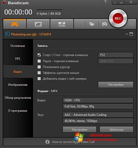 Screenshot Bandicam Windows 7