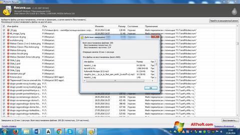 Screenshot Recuva Windows 7