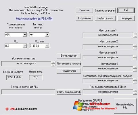 Screenshot Boostek-9x Windows 7